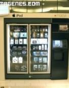 Máquina expendedora de móviles