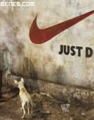 Parodia imagen Nike